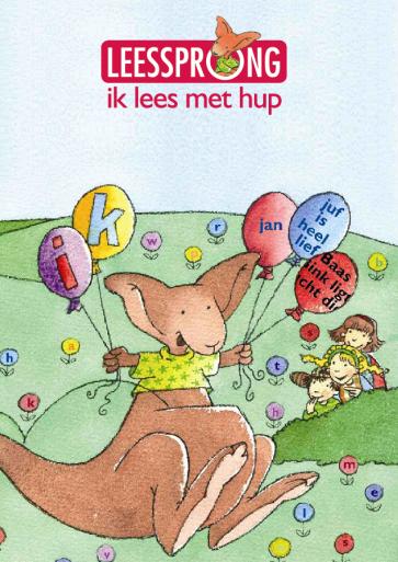Ik lees met Hup - Letterschuif