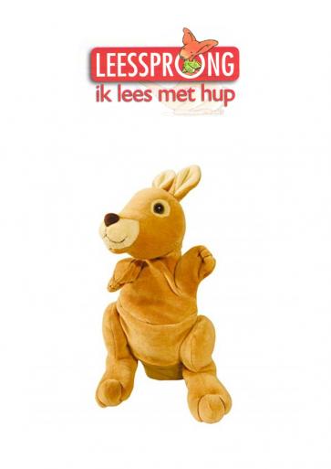 Ik lees met Hup (en Aap) - Handpop kleine Hup