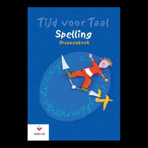 Tijd voor Taal - spelling 4 - stappenboek