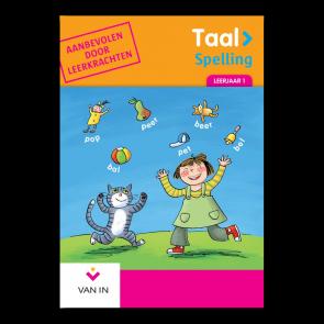 Spellingoefenboek leerjaar 1