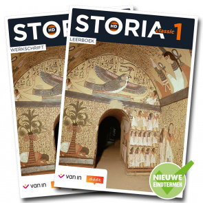 STORIA HD classic 1 Comfort PLUS Pack