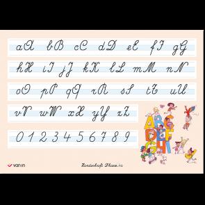 Handschrift D'haese.nu - wandplaat hoofdletters