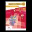 Rekensprong Plus 1 - neuze-neuzeboek