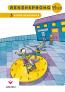 Rekensprong Plus 3 - neuze-neuzeboek