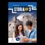 Storia GO! 3 ASO - Bordboek Plus