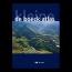 Kleine de boeck atlas