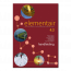 Elementair 4.3 - handleiding