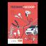 Technoscoop 1 - leerwerkboek incl. diddit